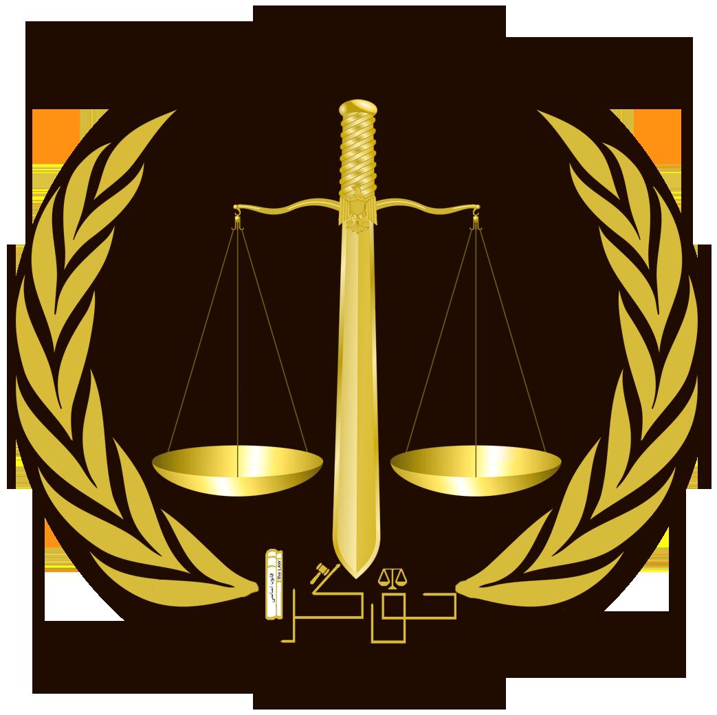 haghgara-site-logo | دفتر حقوقی حق گرا